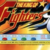 King of Fighters 96 marquee psd