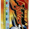 King of Fighters 96 marquee tif