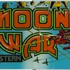 moon-war marquee assembly UNFINISHED