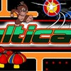 Multicade Marquee large