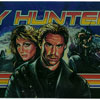 spy-hunter-2 marquee