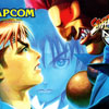 Street Fighter Alpha 2 large header