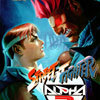 Street Fighter Alpha 2 sideart