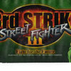 Street Fitghter 3 Third Strike Maruqee