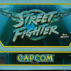 street-fighter-the-movie marquee